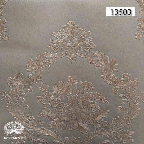 آلبوم کاغذ دیواری سکند (SECOND) کد 13503