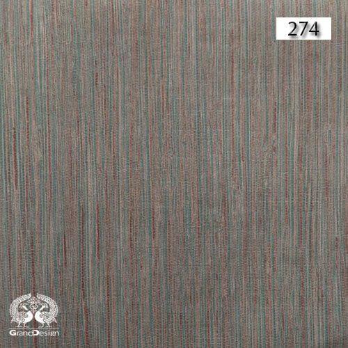 آلبوم کاغذ دیواری سکند (SECOND) کد 274