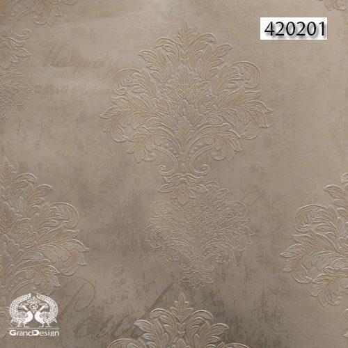 آلبوم کاغذ دیواری سکند (SECOND) کد 420201