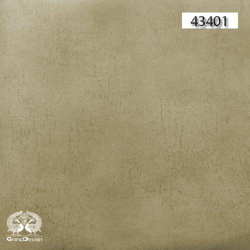 آلبوم کاغذ دیواری سکند (SECOND) کد 43401