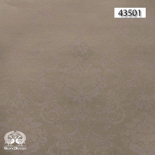 آلبوم کاغذ دیواری سکند (SECOND) کد 43501