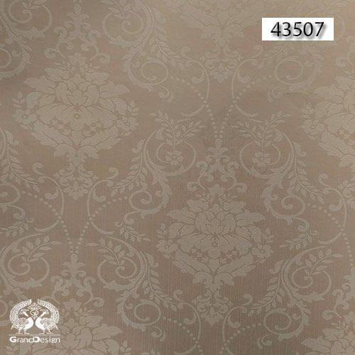 آلبوم کاغذ دیواری سکند (SECOND) کد 43507