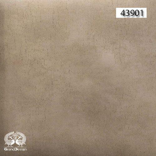 آلبوم کاغذ دیواری سکند (SECOND) کد 43901
