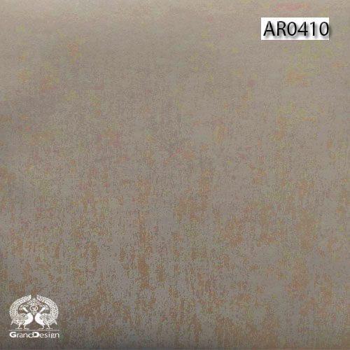 آلبوم کاغذ دیواری سکند (SECOND) کد AR0410