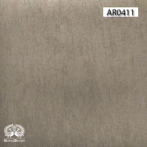 آلبوم کاغذ دیواری سکند (SECOND) کد AR0411