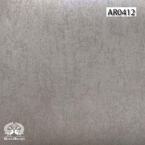آلبوم کاغذ دیواری سکند (SECOND) کد AR0412