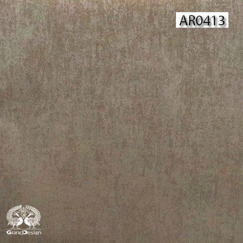 آلبوم کاغذ دیواری سکند (SECOND) کد AR0413