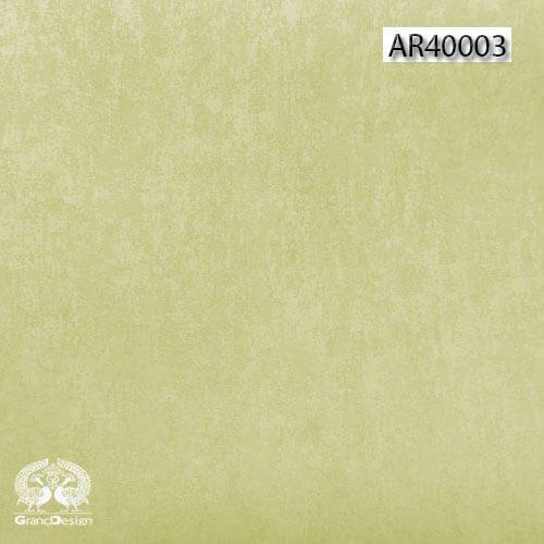 آلبوم کاغذ دیواری سکند (SECOND) کد AR40003