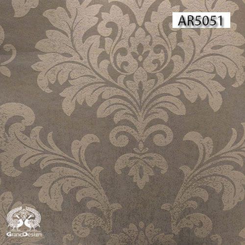 آلبوم کاغذ دیواری سکند (SECOND) کد AR5051