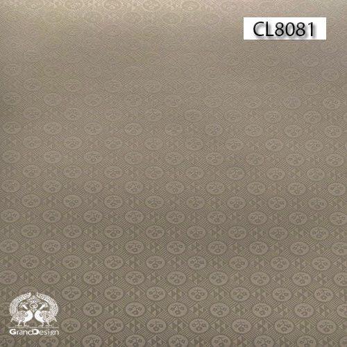 آلبوم کاغذ دیواری سکند (SECOND) کد CL8081