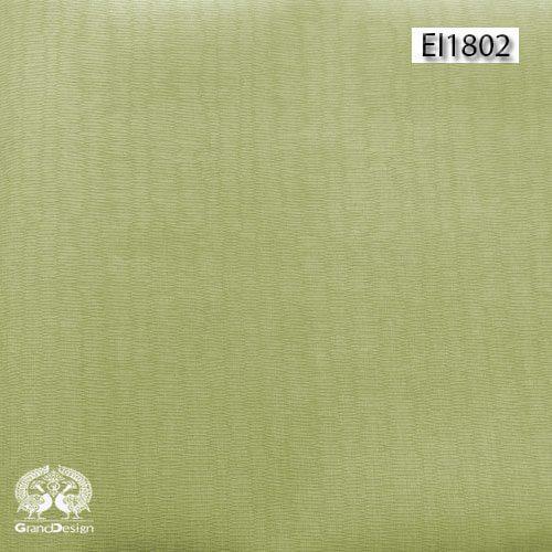 آلبوم کاغذ دیواری سکند (SECOND) کد EI1802
