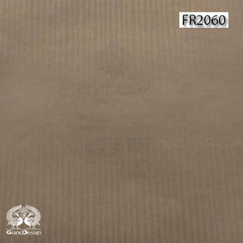 آلبوم کاغذ دیواری سکند (SECOND) کد FR2060