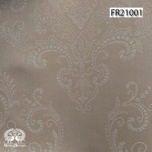 آلبوم کاغذ دیواری سکند (SECOND) کد FR21001