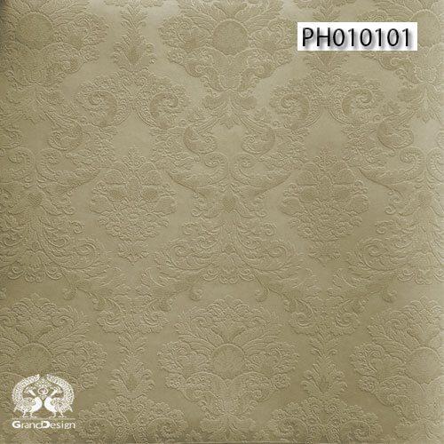 آلبوم کاغذ دیواری سکند (SECOND) کد PH010101