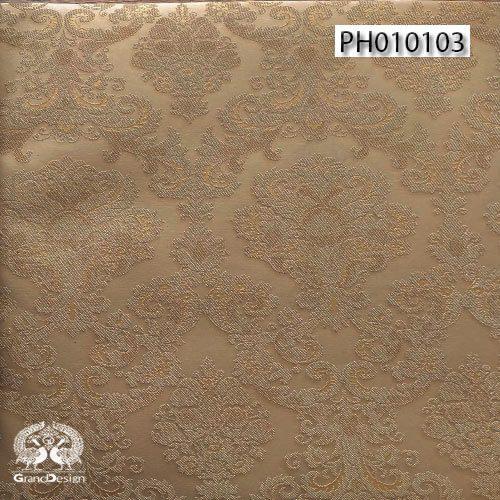 آلبوم کاغذ دیواری سکند (SECOND) کد PH010103