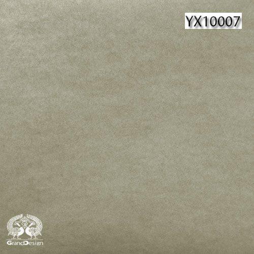 آلبوم کاغذ دیواری سکند (SECOND) کد YX10007