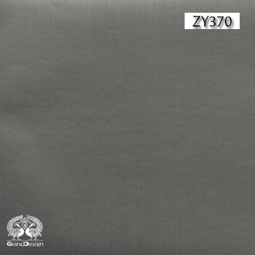 آلبوم کاغذ دیواری سکند (SECOND) کد ZY370
