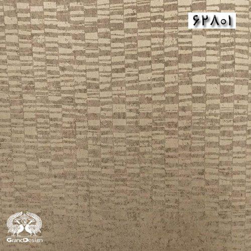 آلبوم کاغذ دیواری سیمپلیسیتی (Simplicity) کد 62801
