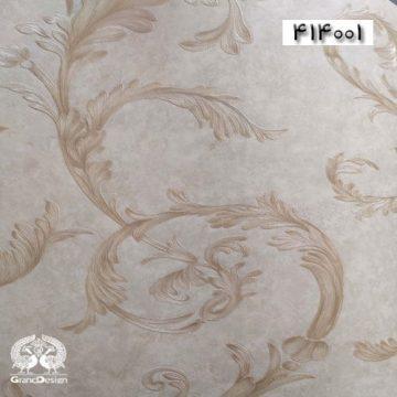 آلبوم کاغذ دیواری الیسا (Elissa) کد 41400