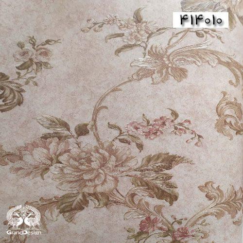 آلبوم کاغذ دیواری الیسا (Elissa) کد 414010