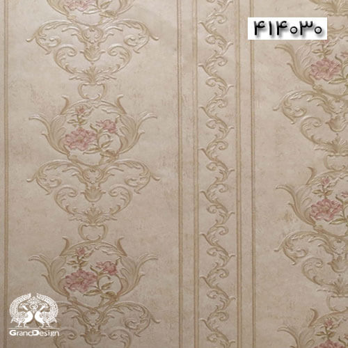 آلبوم کاغذ دیواری الیسا (Elissa) کد 414030