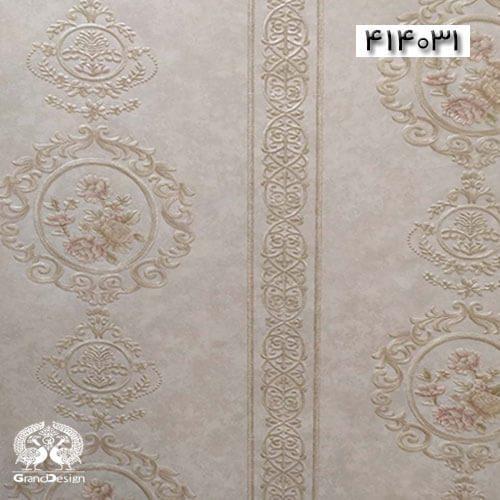آلبوم کاغذ دیواری الیسا (Elissa) کد 414031