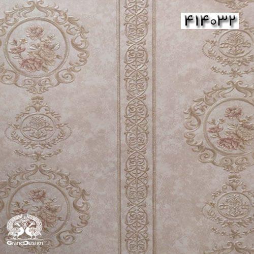 آلبوم کاغذ دیواری الیسا (Elissa) کد 414032