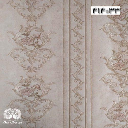 آلبوم کاغذ دیواری الیسا (Elissa) کد 414033