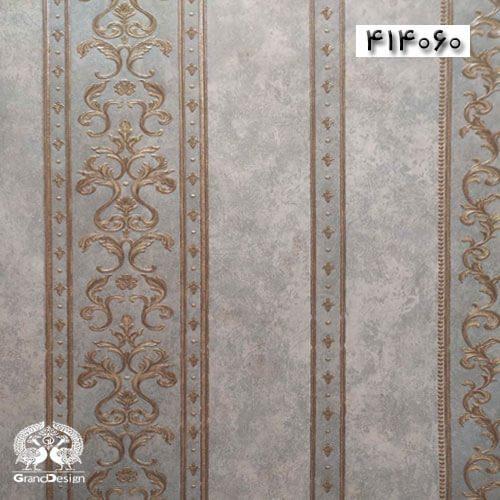 آلبوم کاغذ دیواری الیسا (Elissa) کد 414060