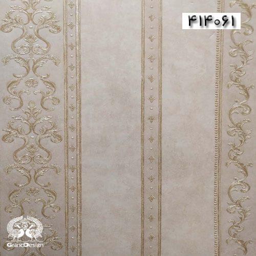 آلبوم کاغذ دیواری الیسا (Elissa) کد 414061