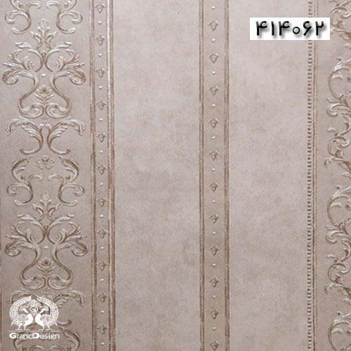 آلبوم کاغذ دیواری الیسا (Elissa) کد 414062