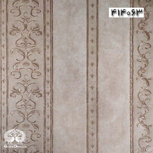 آلبوم کاغذ دیواری الیسا (Elissa) کد 414063