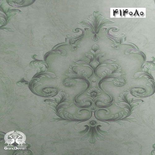 آلبوم کاغذ دیواری الیسا (Elissa) کد 414080