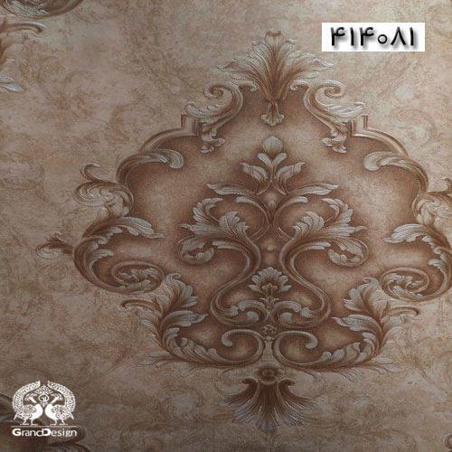 آلبوم کاغذ دیواری الیسا (Elissa) کد 414081