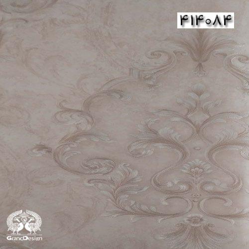 آلبوم کاغذ دیواری الیسا (Elissa) کد 414084