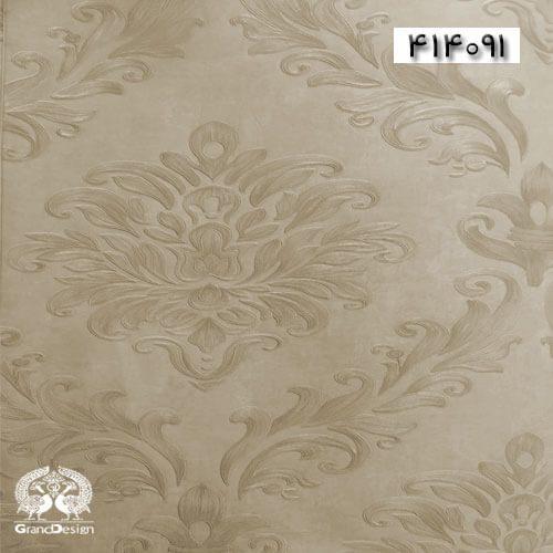 آلبوم کاغذ دیواری الیسا (Elissa) کد 414091