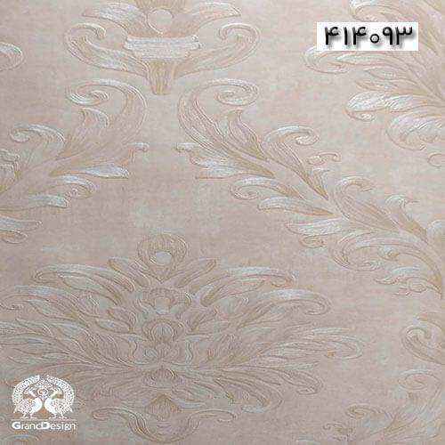 آلبوم کاغذ دیواری الیسا (Elissa) کد 414093