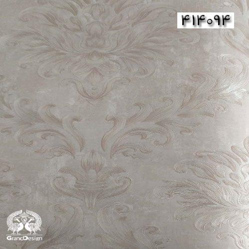 آلبوم کاغذ دیواری الیسا (Elissa) کد 414094