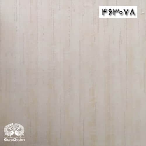 آلبوم کاغذ دیواری فشن (FASHION) کد 463078