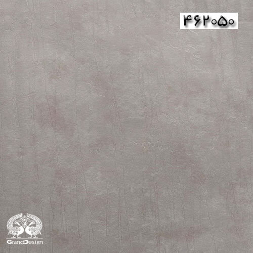 آلبوم کاغذ دیواری میلانو (MILANO) کد 462050