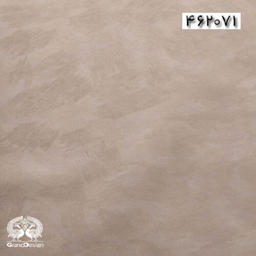 آلبوم کاغذ دیواری میلانو (MILANO) کد 462071