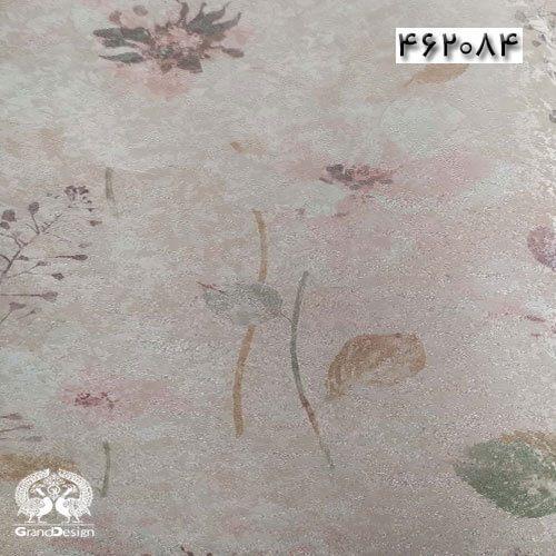 آلبوم کاغذ دیواری میلانو (MILANO) کد 462084