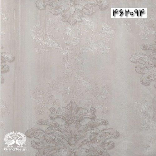 آلبوم کاغذ دیواری میلانو (MILANO) کد 462094