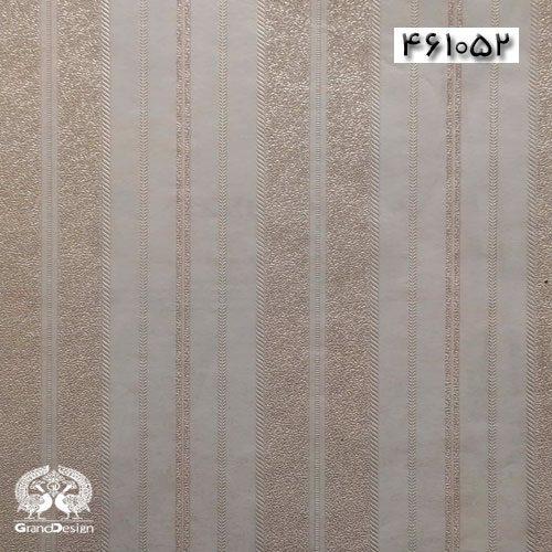آلبوم کاغذ دیواری مونالیزا (Monalisa) کد 461052