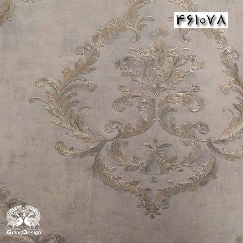 آلبوم کاغذ دیواری مونالیزا (Monalisa) کد 461078