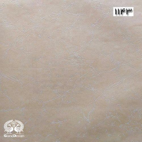 آلبوم کاغذ دیواری السا و ادوارد (ELSA AND EDWARD) کد 1138