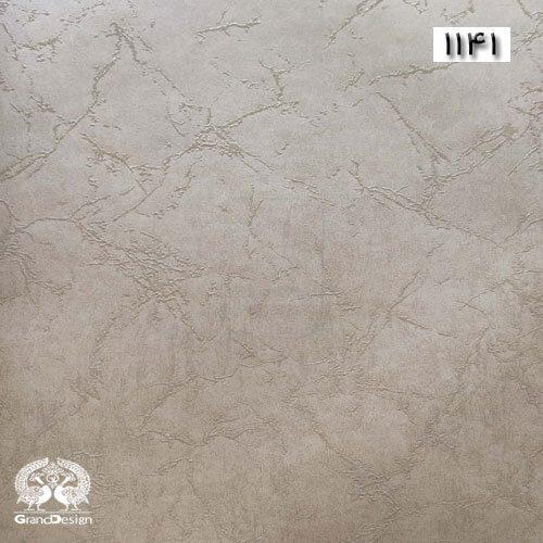 آلبوم کاغذ دیواری السا و ادوارد (ELSA AND EDWARD) کد 1141
