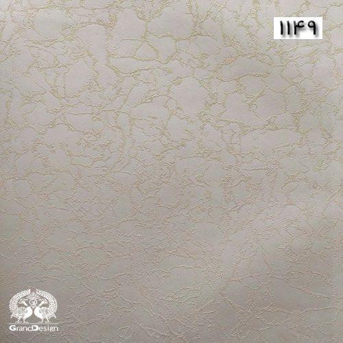 آلبوم کاغذ دیواری السا و ادوارد (ELSA AND EDWARD) کد 1149