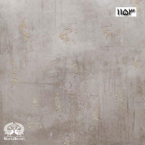آلبوم کاغذ دیواری السا و ادوارد (ELSA AND EDWARD) کد 1153