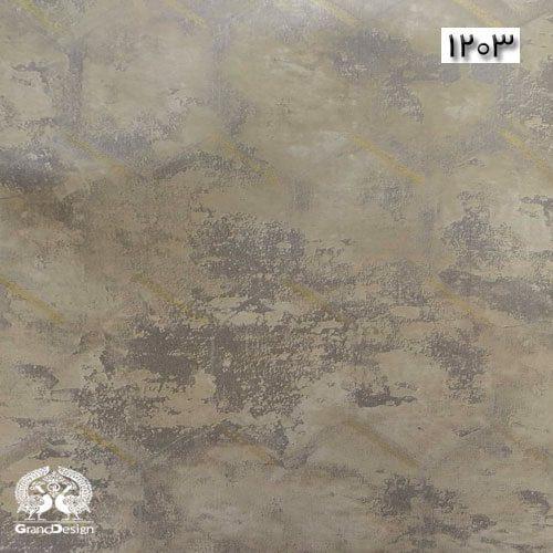 آلبوم کاغذ دیواری السا و ادوارد (ELSA AND EDWARD) کد 1203